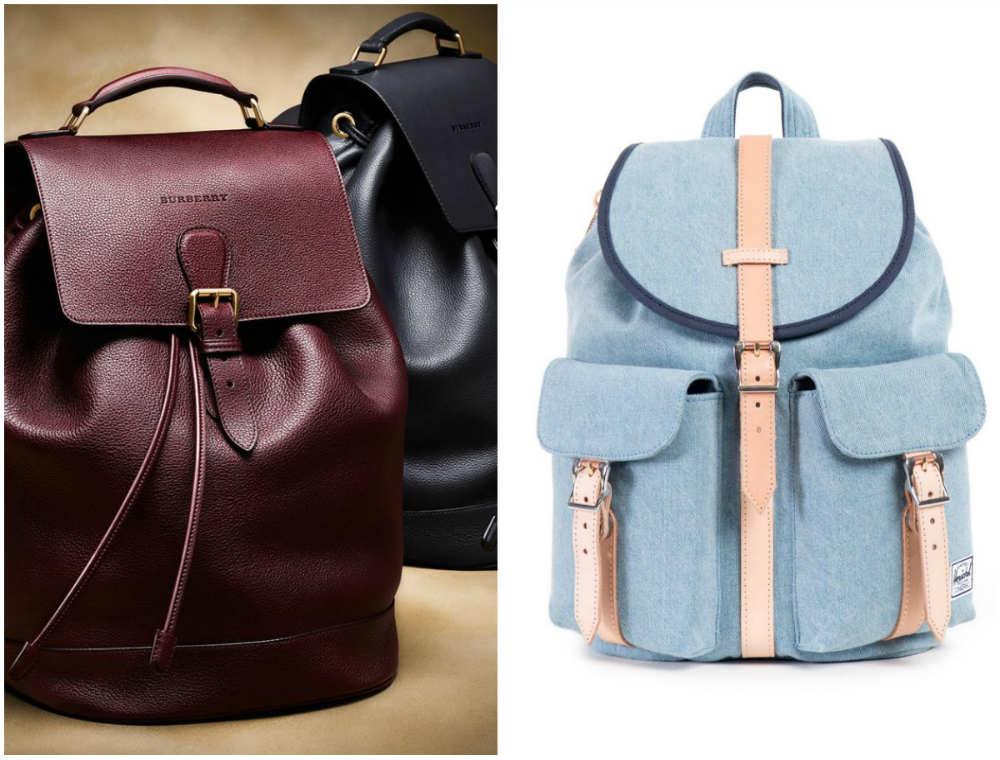9870ba431afa Стильные женские сумки, женские рюкзаки разных форм и размеров